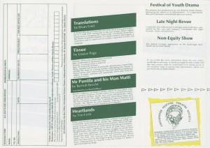 1988 CFT Tent Season Box 47 H 21.2 cm W 29.6 cm_002