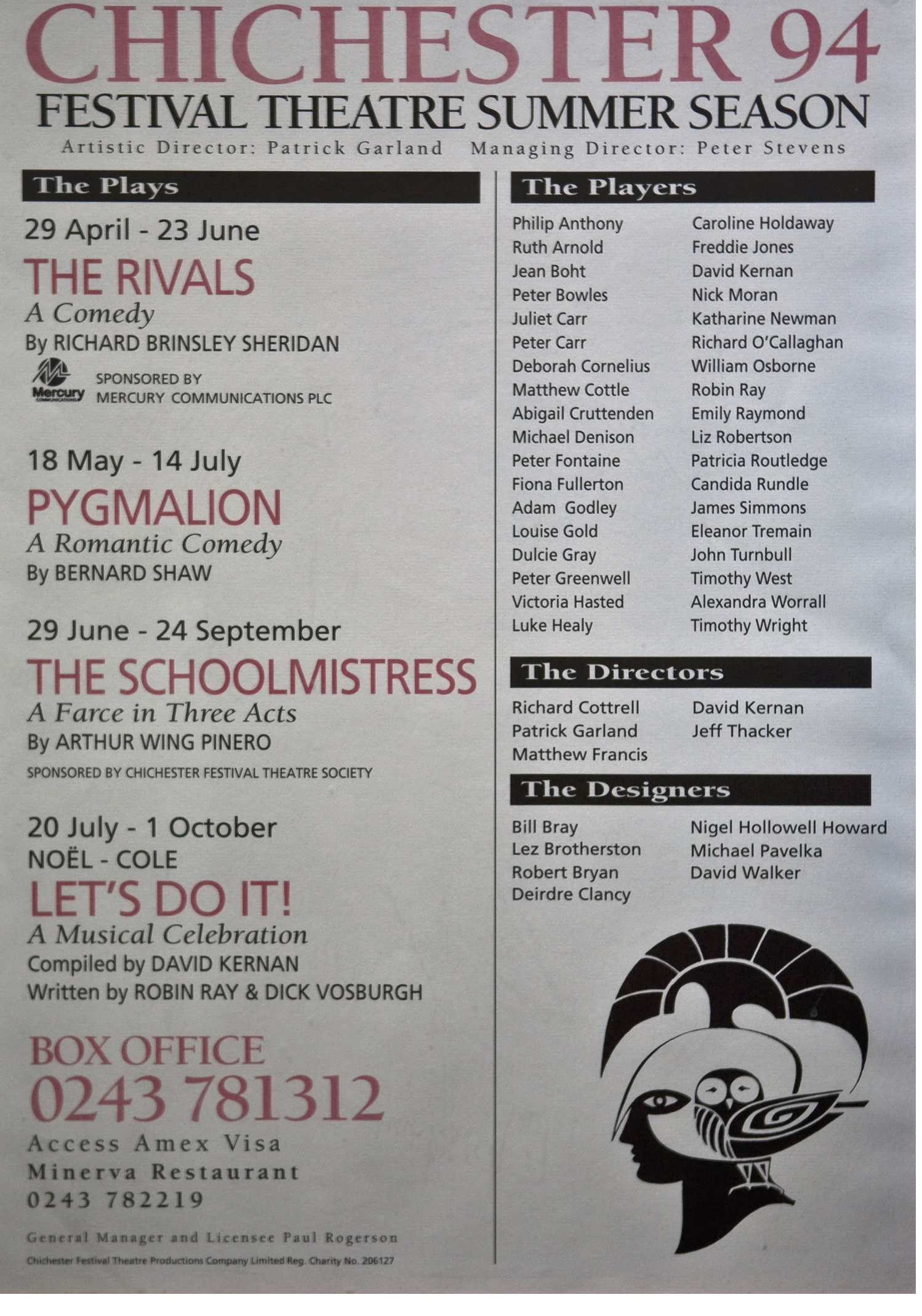 CFT1994 Summer Season Poster