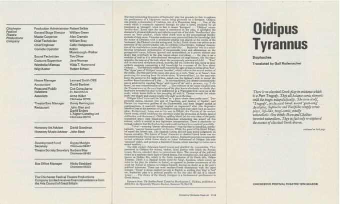 Cast List - Oidipus Tyrannus  - 1974- 1 of 2
