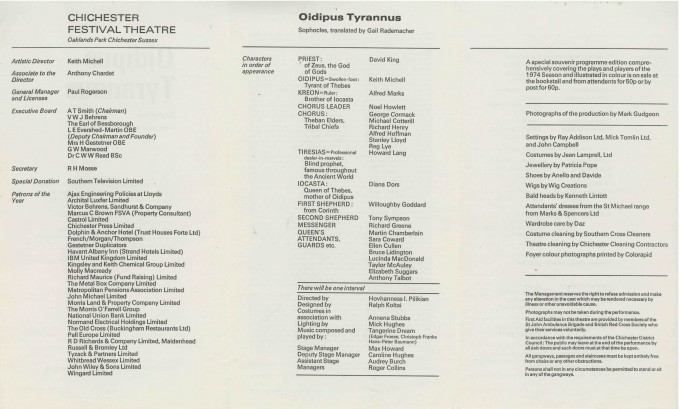 Cast List - Oidipus Tyrannus  - 1974- 2 of 2