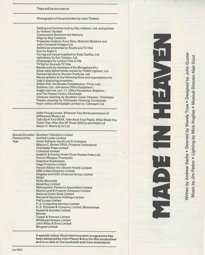 Cast List - Made in Heaven  - 1975- 1 of 2
