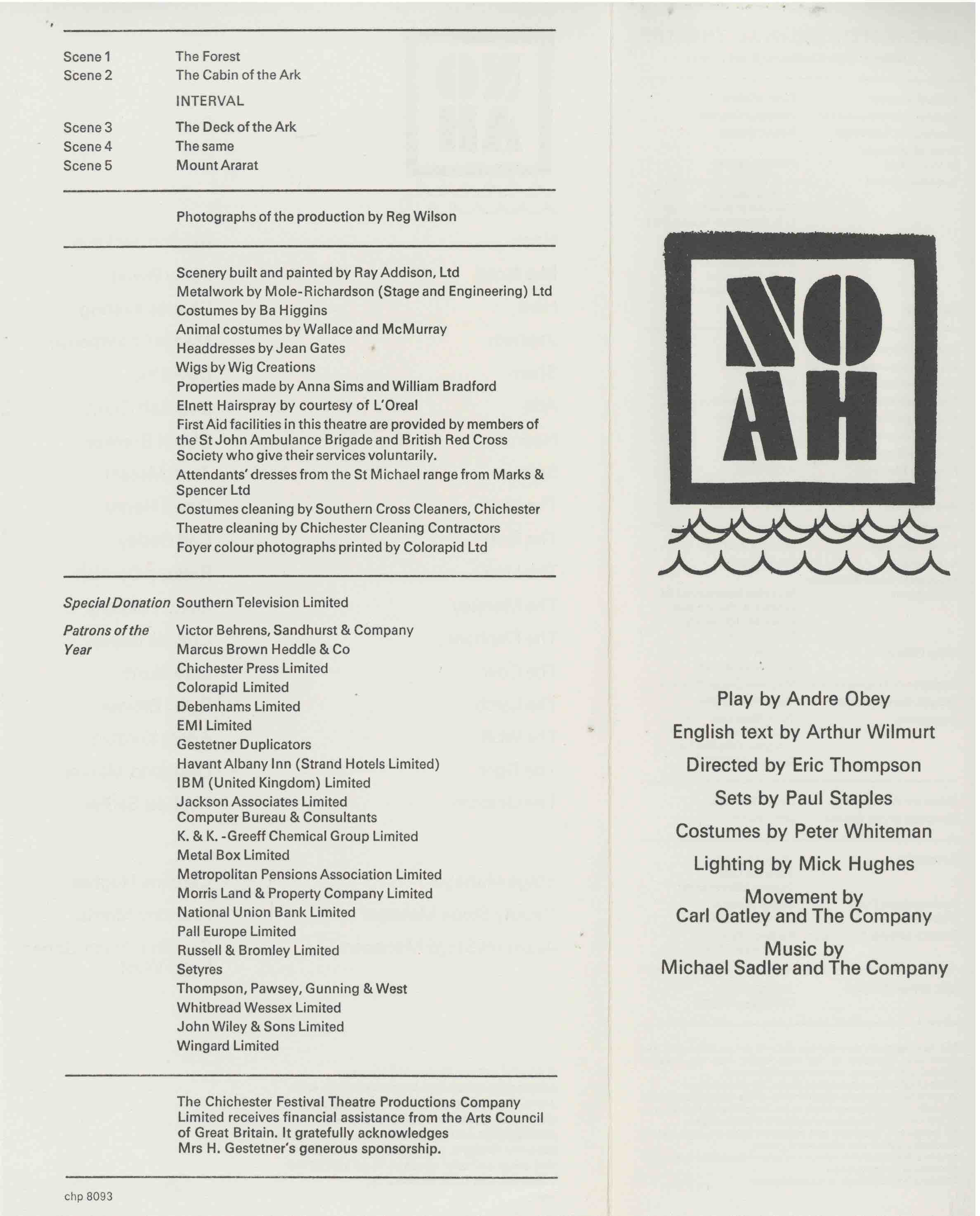 Cast List - Noah  - 1976- 1 of 2