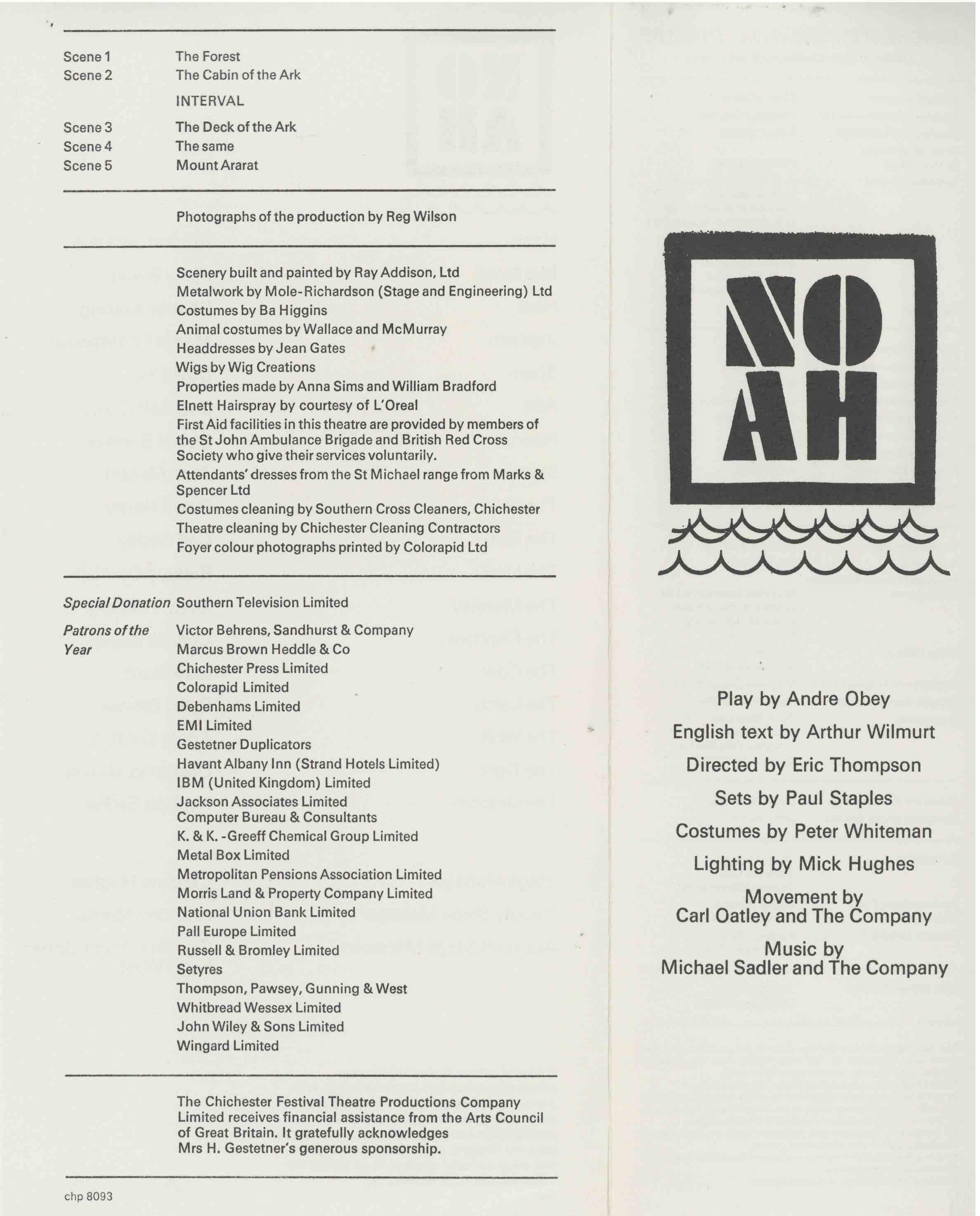 Cast List - Noah  - 1976- 1 of 2