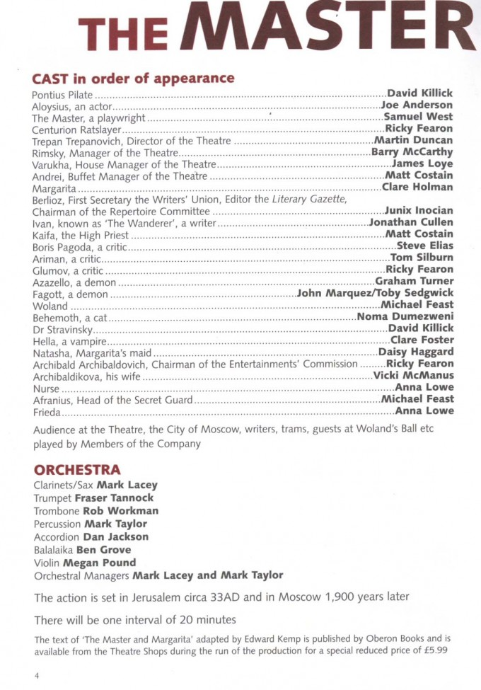 Cast List - Master and Margarita - 2004 - 1 of 2