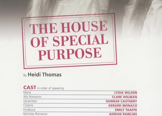 Cast List - The House of Special Purpose - 2009 - 1 of 2