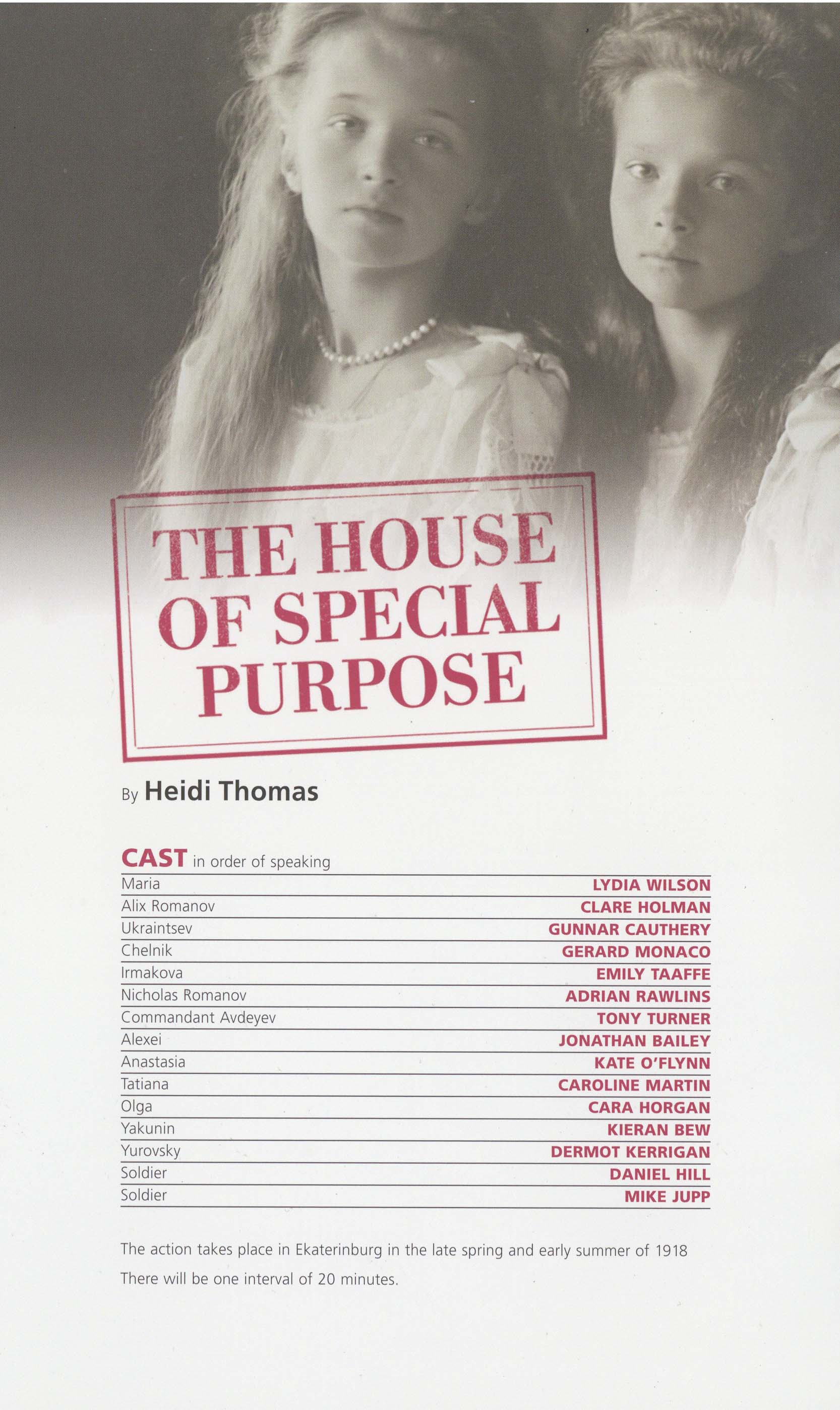 Cast List The House Of Special Purpose 2009 Pass It On