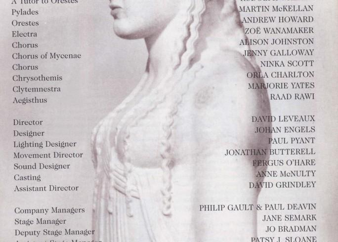 Cast list - Electra - 1997