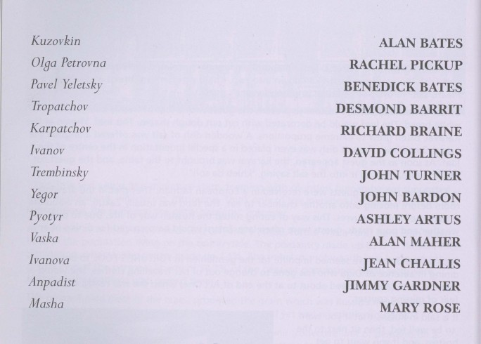 Cast list - Fortune's Fools- 1996 - 1 of 2
