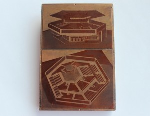 Printing block with image of theatre