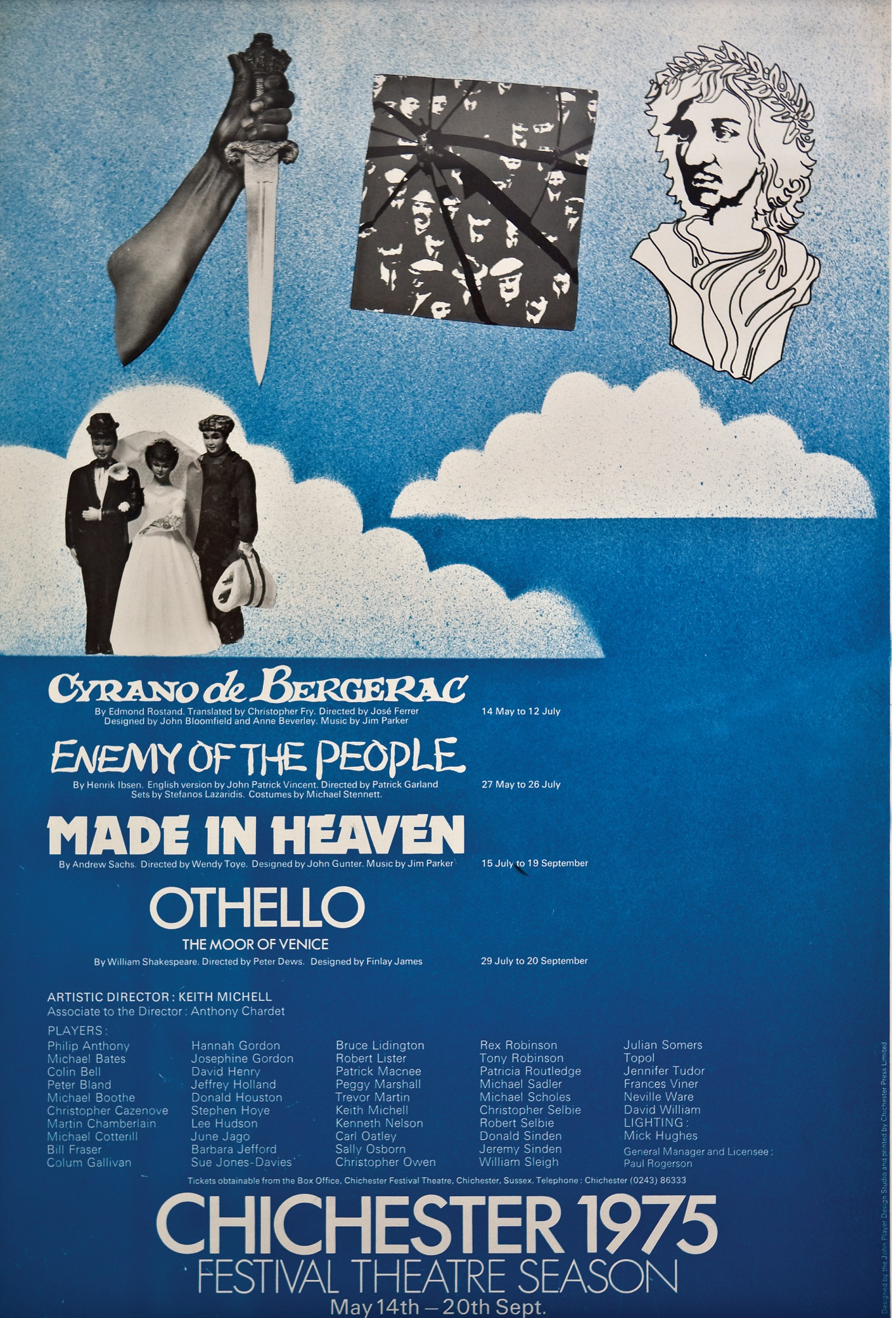 1975 poster