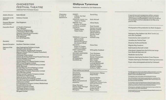 Cast List - Oidipus Tyrannus  - 1974- 2 of 2