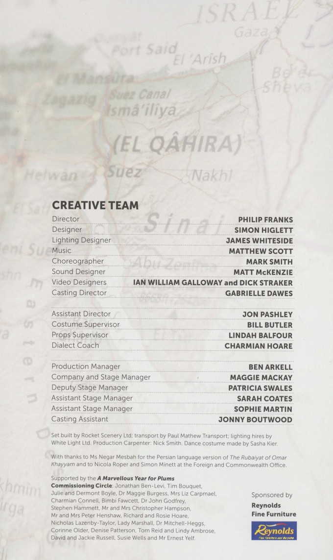 Cast List - A Marvellous Year for Plums - 2012 - 2 of 2