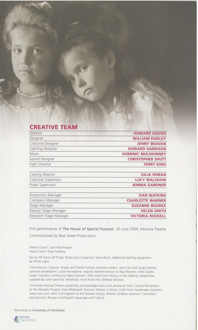 Cast List - The House of Special Purpose - 2009 - 2 of 2