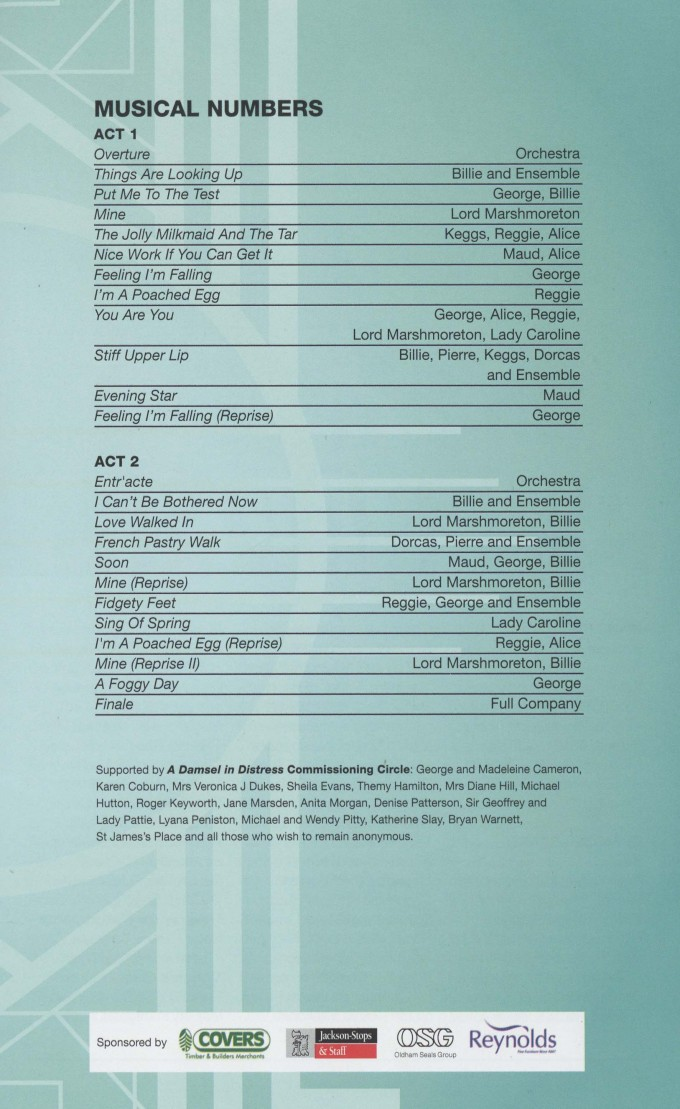 Cast List - Damsel in Distress - 2015 - 4 of 4